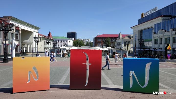 В Уфе вандалы разрушили арт-объекты, установленные к Международным детским играм