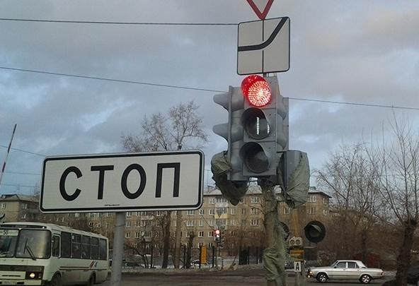 В центре и на «Взлётке» отключили светофоры