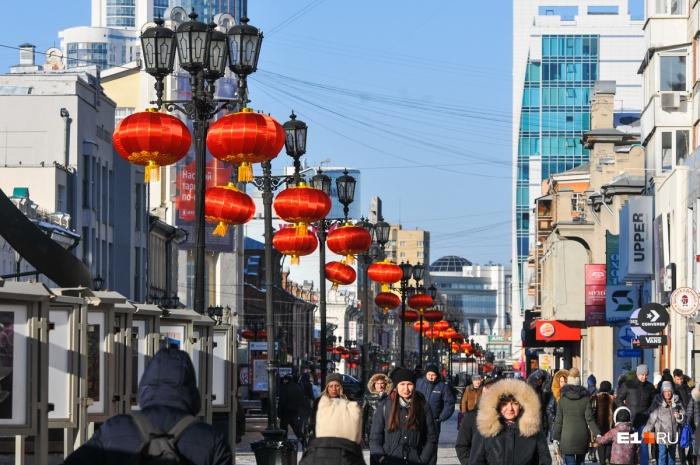Китайский Новый год наступит 16 февраля