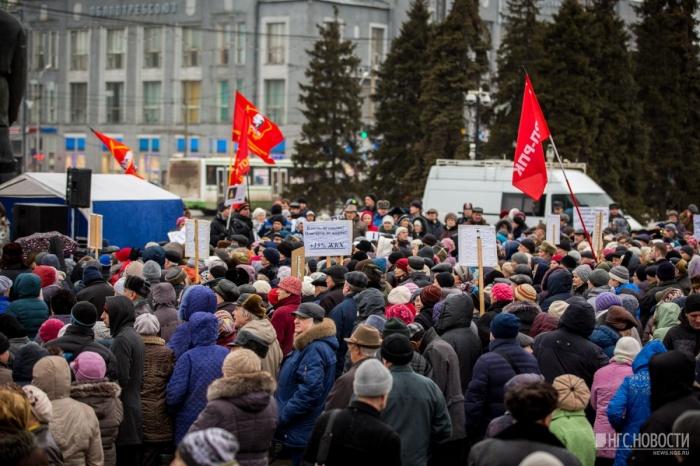Митинг против повышения тарифов ЖКХ на площади Ленина в марте 2017 года