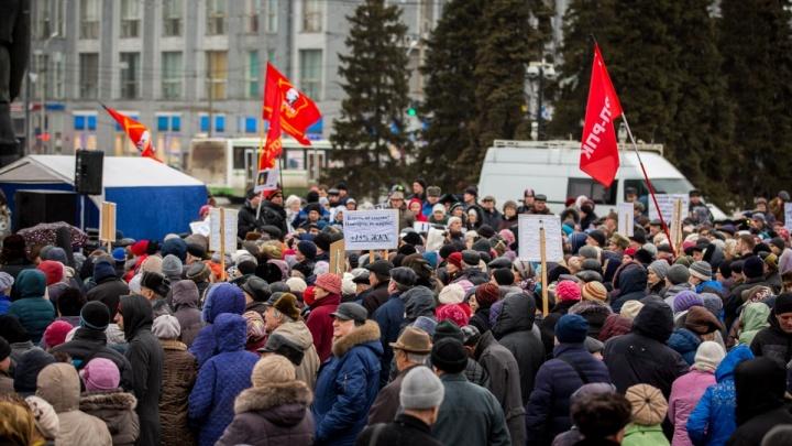 Новосибирск включили в список самых протестных городов России