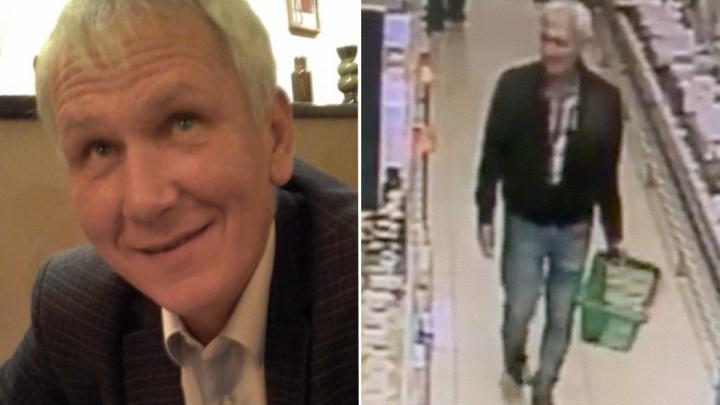 «Мог случиться приступ»: в Ярославле пропал 49-летний руководитель. Видео