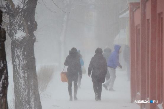 По прогнозу Среднесибирского УГМС, в воскресенье в Красноярске ожидается –12…–14 градусов, снег