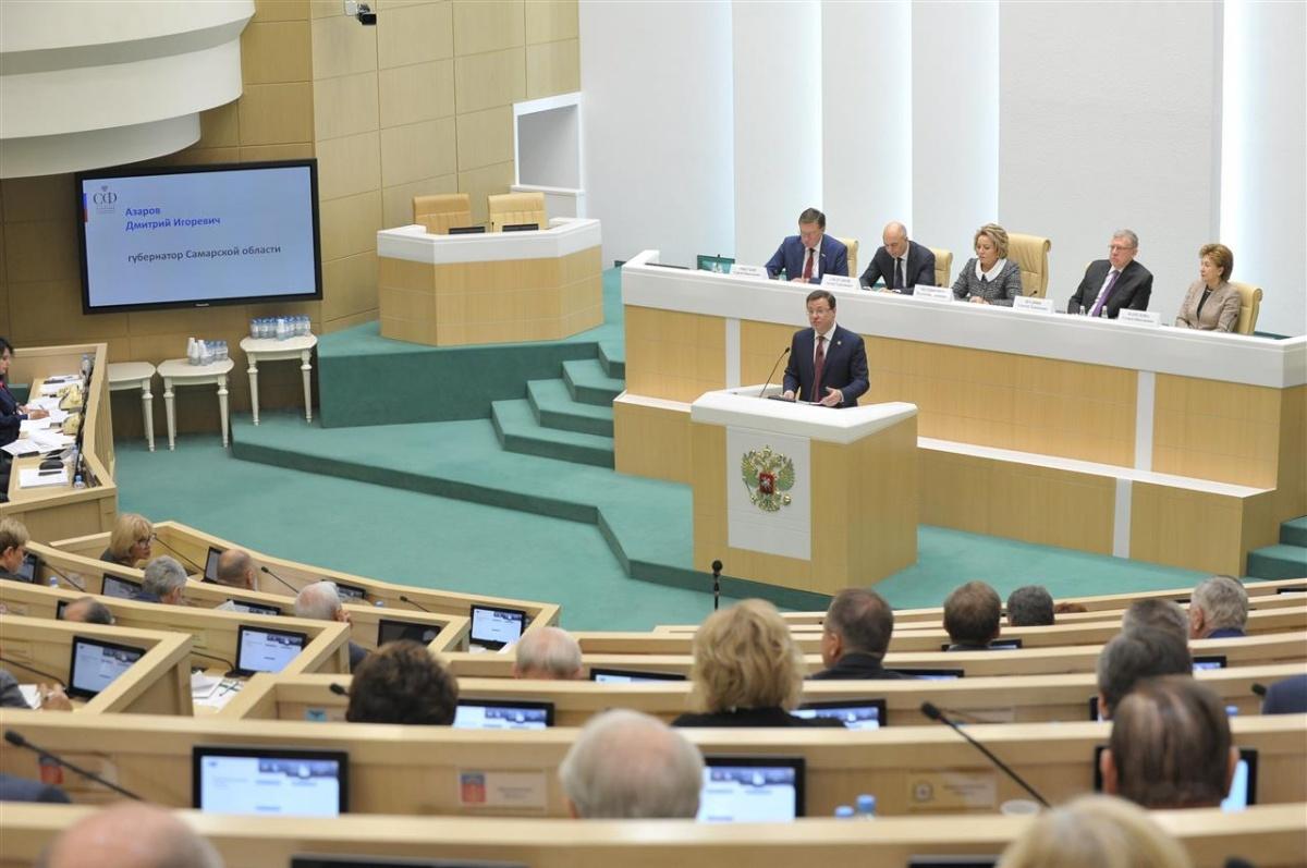 В Совете Федерации состоялись первые публичные слушания параметров бюджета России