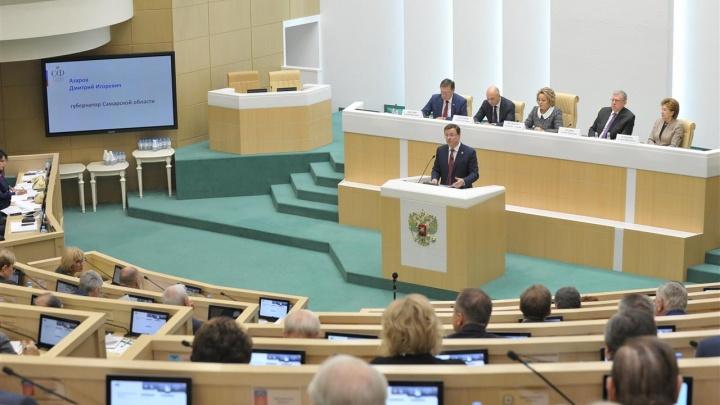 Выпадающие доходы и нацпроекты: Азаров нашел источники увеличения бюджета Самарской области