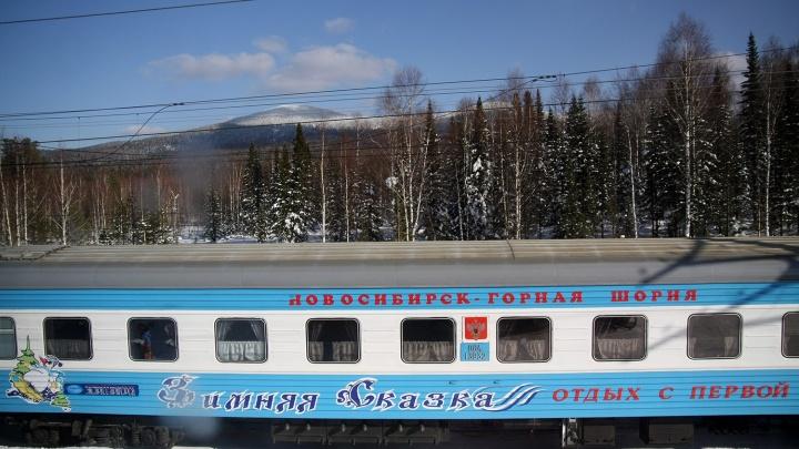 «Экспресс-Пригород» открыл продажу билетов на поезд-отель до Шерегеша