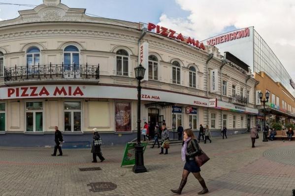Пиццерия, которая занимала два этажа, освободила первый этаж для бургерной