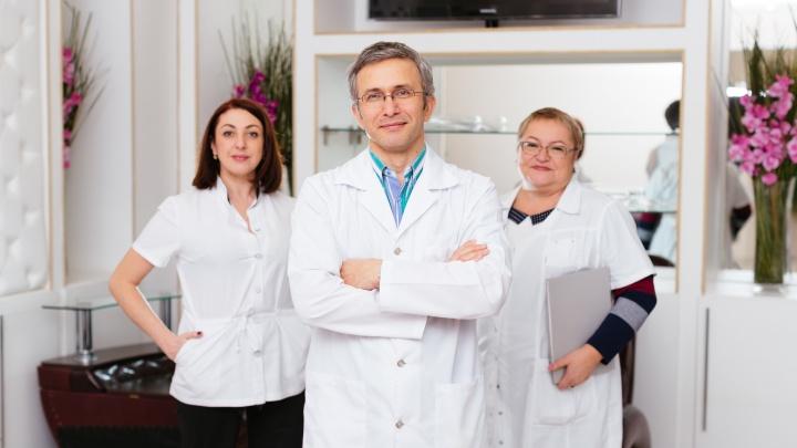 Тюменских врачей и младший медперсонал приглашают на работу в один из лучших медцентров города