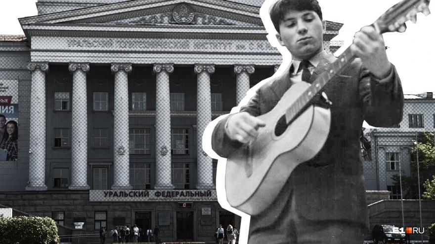 «Стыдился, что плохо отвечал»: преподаватели радиофака УПИ — о студенческой жизни Вадима Самойлова