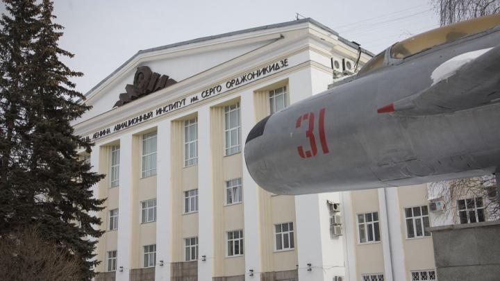 УГАТУ возглавил рейтинг вузов Башкирии