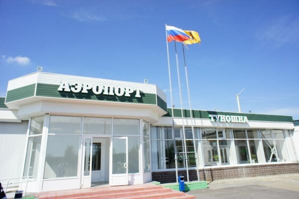Ярославский блогер предложил для Туношны свой бренд