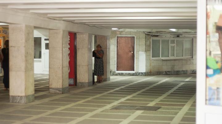 В подземном переходе в Челябинске пырнули ножом прохожего