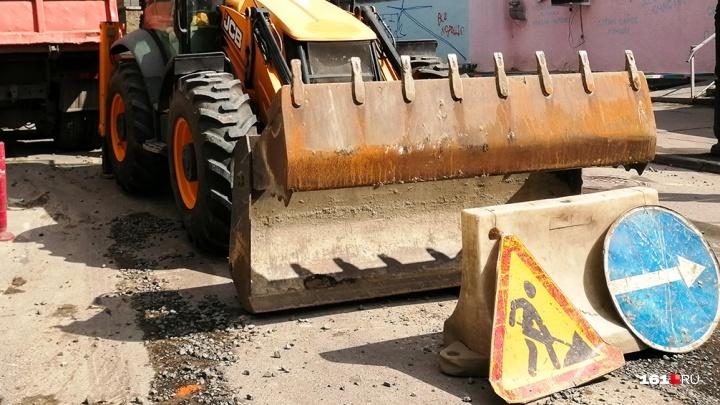 На строительство дороги на Западном потратят 92 миллиона рублей