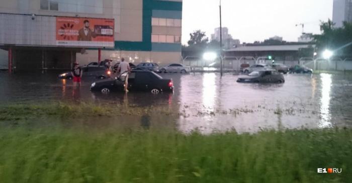 Екатеринбург совершенно не готов к сильным дождям