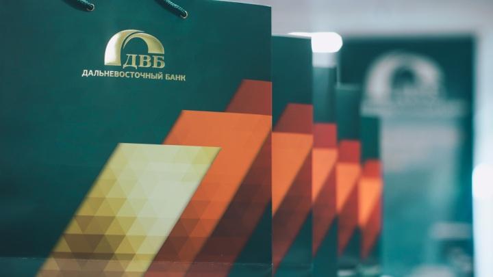 Дальневосточный банк предложил рефинансировать кредиты к Новому году