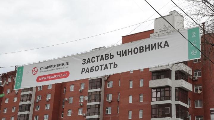 Уповаем вместе. Как пермский сайт для жалоб так и не заставил чиновников работать