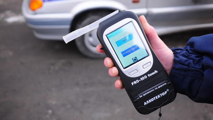 За четыре дня праздников в Свердловской области поймали более 200 пьяных водителей
