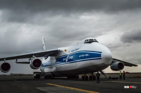 Этот самолет размером с дом