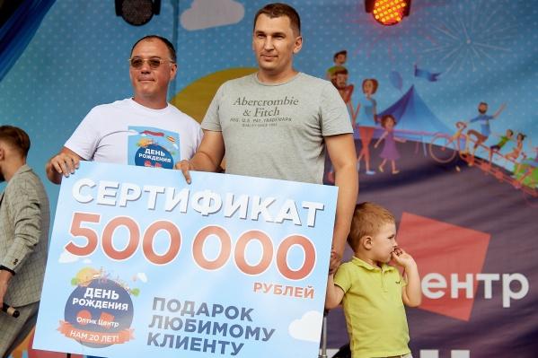 В этом году подарок в 1 000 000 рублей разделили на троих победителей