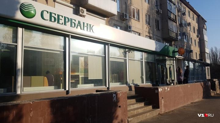«Хотели резать, а не взрывать»: в Волгограде пытались вскрыть банкомат в отделении Сбербанка