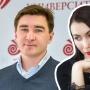 В Челябинском госуниверситете назначили нового ректора, но временно