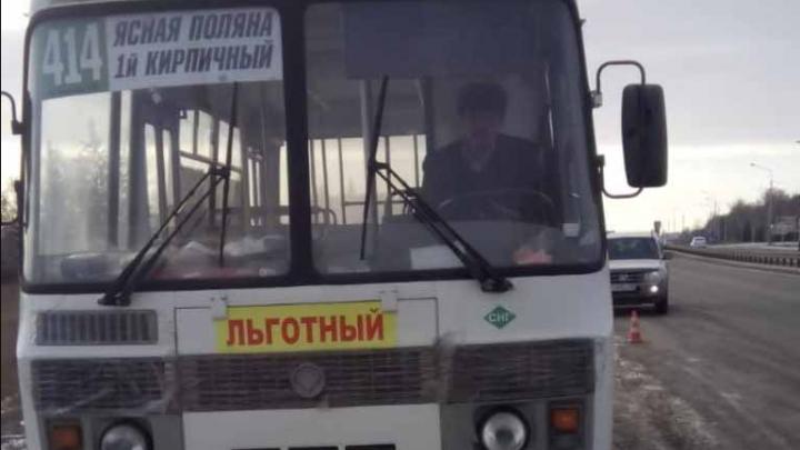 Водитель автобуса № 414 возил пассажиров без прав