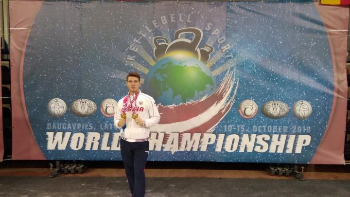 Курганский спортсмен Иван Самочернов выиграл золото чемпионата мира по гиревому спорту