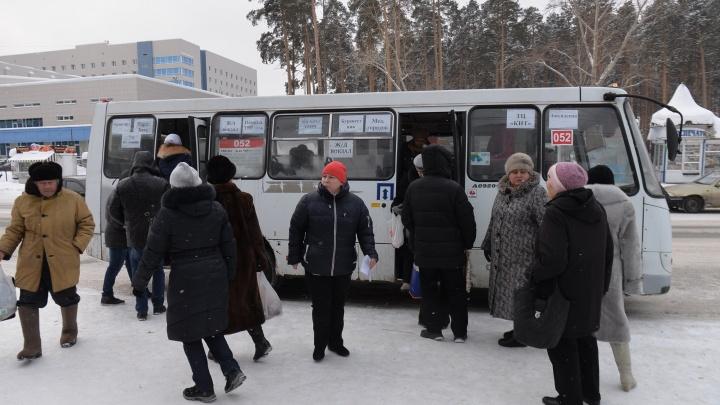 В Екатеринбурге отменят 052-й маршрут, который соединял Юго-Западный и Пионерку с центром города