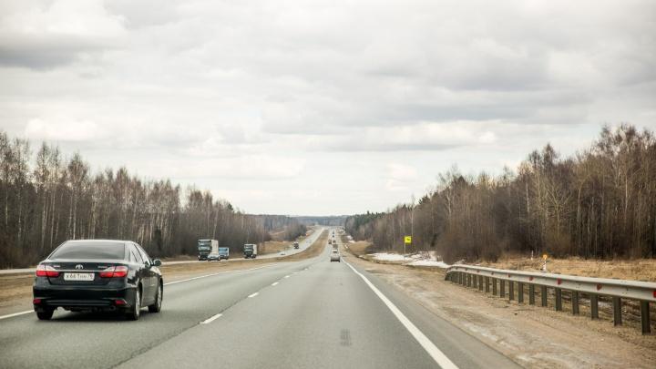Трассу М-8 перекроют на всё лето: кого и когда не пустят на магистраль