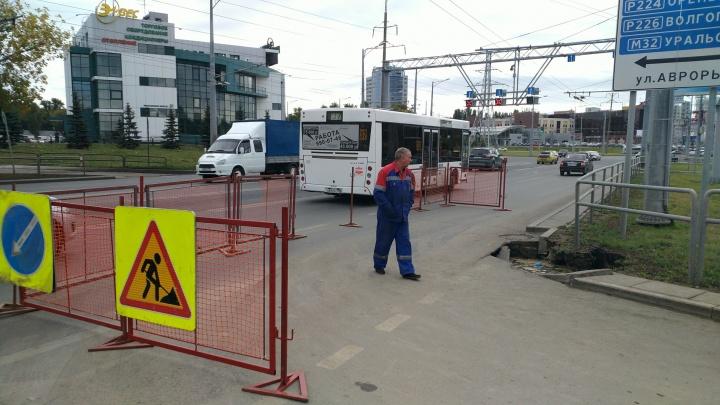 Рабочие приступили к ремонту проезжей части на Московском шоссе — Авроры
