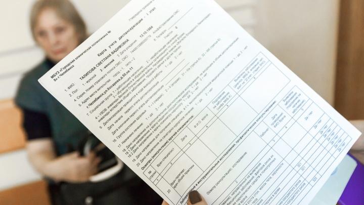 В Притобольном районе бывшему следователю придется заплатить за поддельную медицинскую справку