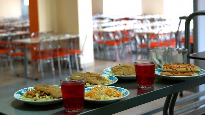 В Уфе школы показали, чем кормят учеников