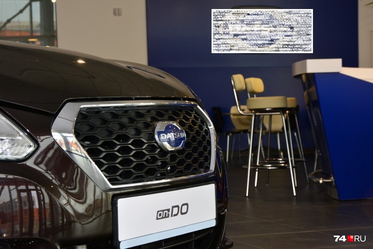 В таких салонах любят продавать Datsun on-Do: клиент приходит за Lada Granta по цене до 400 тысяч, а уезжает на её аналоге, заплатив примерно миллион