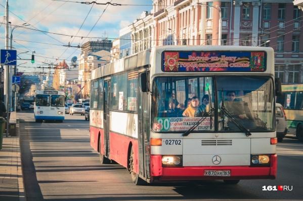 На разработку новых схем движения в Ростове власти планировали потратить 40 миллионов рублей