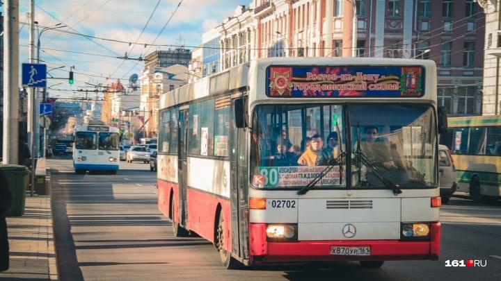 Транспортная революция началась: сегодня в Ростове отменят два десятка маршруток