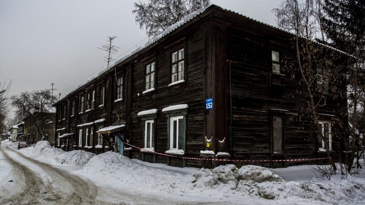 Власти начали поиски нового застройщика на площадку разорившегося москвича