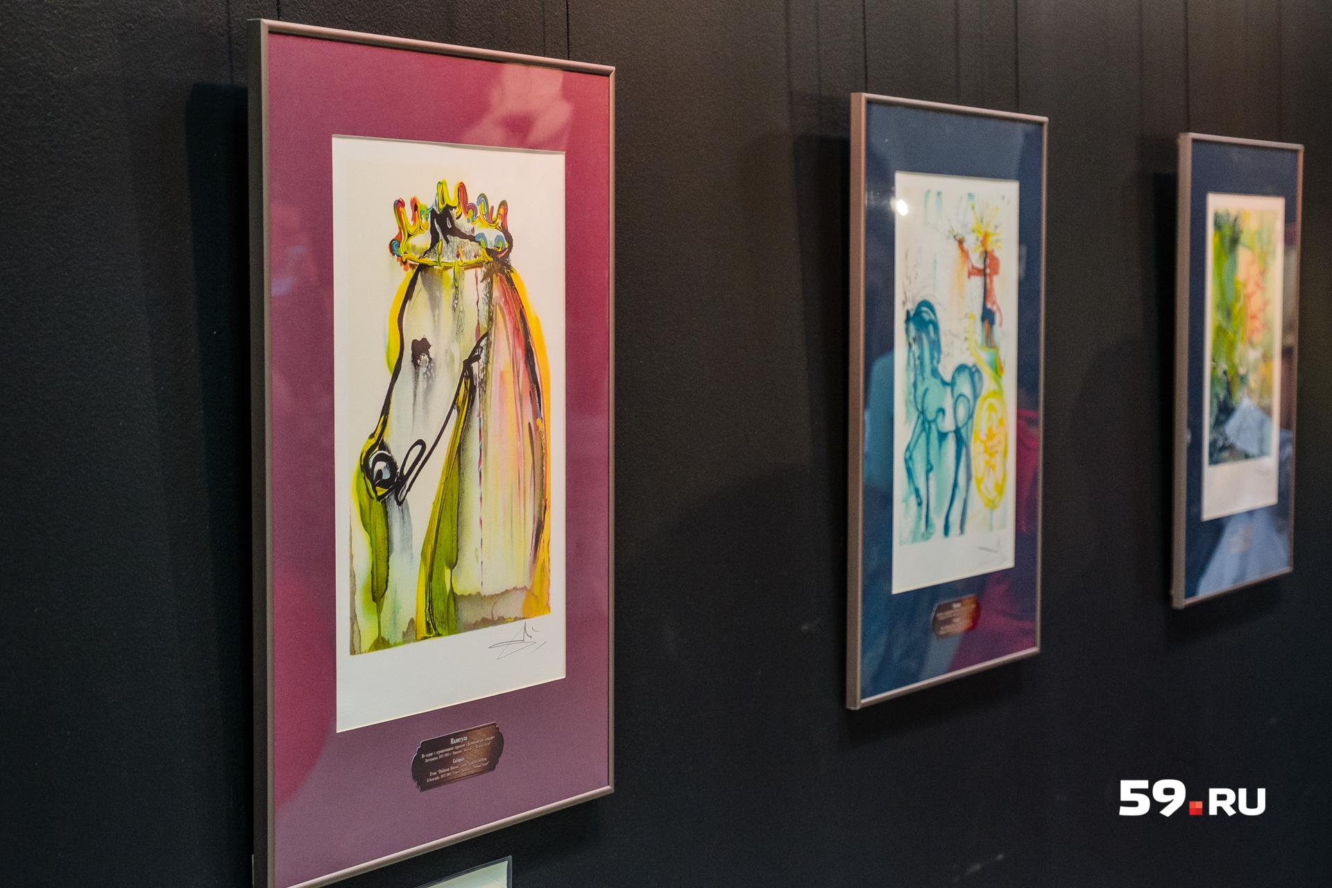 Серия «Далинианские лошади»