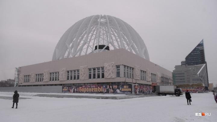 Пожарная сигнализация не работает лет десять: спасатели настаивают на закрытии цирка Екатеринбурга
