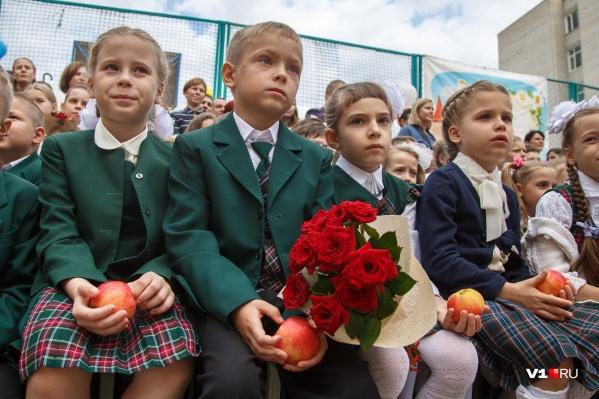 26% волгоградских семей тратят деньги на репетиторов для своих чад