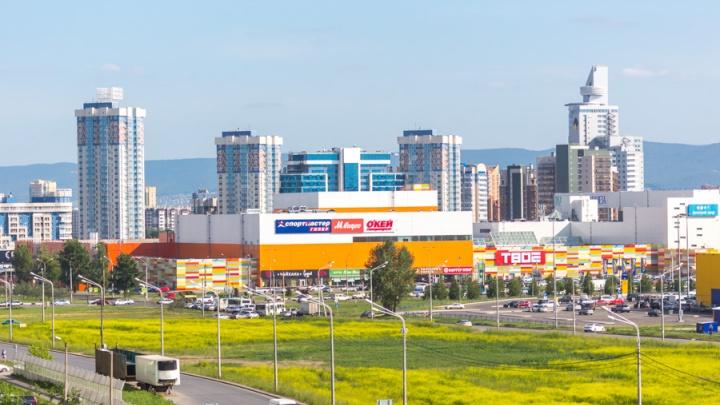 Верю или не верю: тест по историческим названиям улиц Красноярска