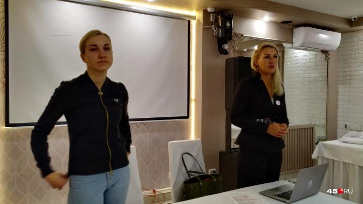 «Альянс врачей» продолжит отстаивать права работников тубдиспансера в Чернавском