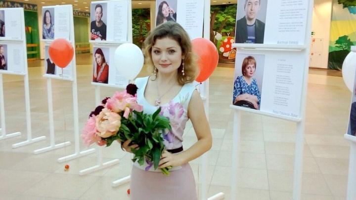 В Новосибирске открылась выставка портретов талантливых поэтов