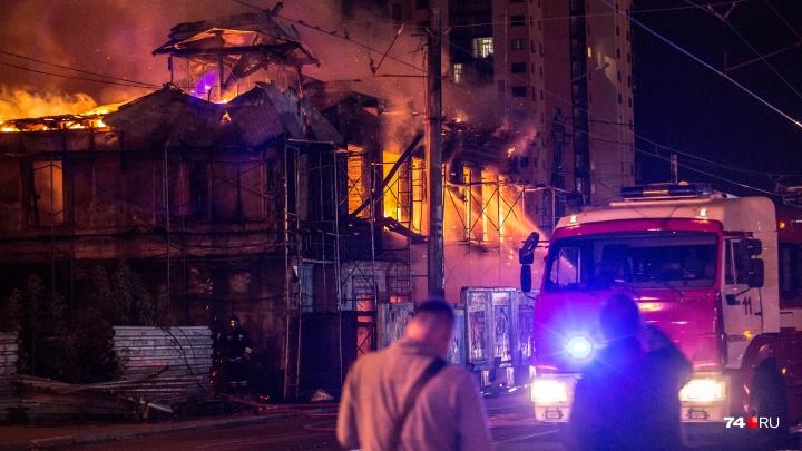 «Реставрационные работы проводились без проекта»: в Челябинске ночью сгорел исторический особняк