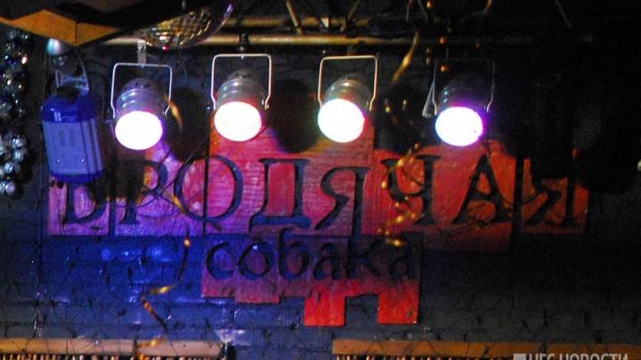 Новосибирское кафе отбилось от скандального иска музыканта «Падам-Падам»
