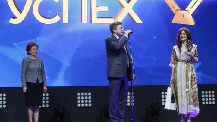 Банк УРАЛСИБ выступил партнером финального этапа Национальной премии и форума «Бизнес-Успех»