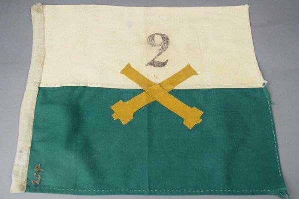 Цвета флага и сегодня можно найти на гербе Новосибирска. На фото — флаг Второго артиллерийского батальона Сибирской армии Колчака