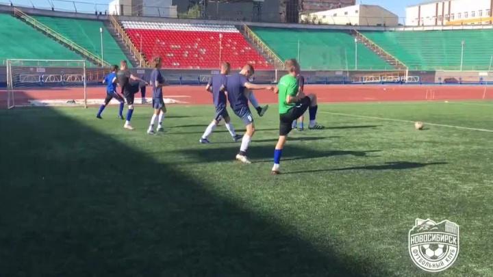 Видео: футболисты «Новосибирска» начали подготовку к первому домашнему матчу