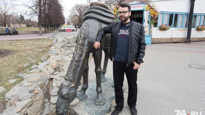 «Нельзя жениться ради российского паспорта»: студент из Сирии приехал в Челябинск в поисках мирной жизни
