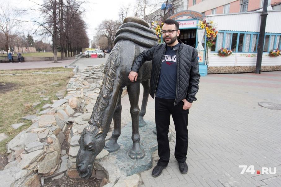 Мохаммада удивило, что символом холодного Челябинска стал верблюд