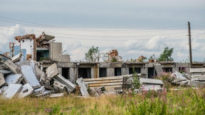 Обманутым дольщикам Кизела выделят 105 миллионов рублей на покупку квартир